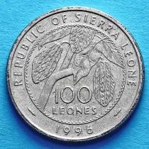 Сьерра-Леоне 100 леоне 1996 год.