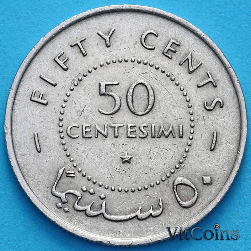 Монета Сомали 50 чентезимо 1967 год.