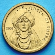Монета Сомали 100 шиллингов 2002 год. Царица Савская.