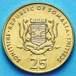 Монета Сомали 5 шиллингов 2001 год. Футболист.