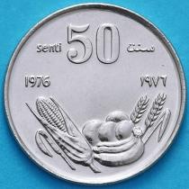 Сомали 50 сенти 1976 год.