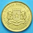 Монета Сомали 5 чентезимо 1967 год.