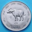 Монета Сомали 10 шиллингов 2000 год. Год быка.