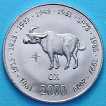 Сомали 10 шиллингов 2000 год. Год быка.