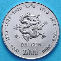 Сомали 10 шиллингов 2000 год. Год дракона.