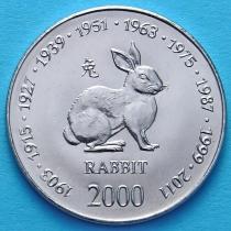 Сомали 10 шиллингов 2000 год. Год кролика.