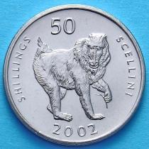 Сомали 50 шиллингов 2002 год. Мандрил.