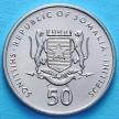 Монета Сомали 50 шиллингов 2002 год. Мандрил.