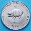Монета Сомали 10 шиллингов 2000 год. Год свиньи.