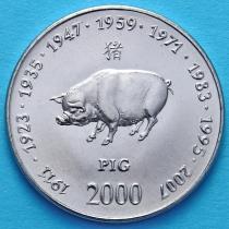 Сомали 10 шиллингов 2000 год. Год свиньи.