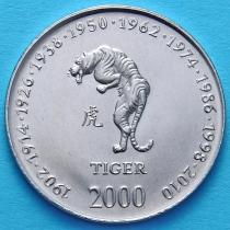 Сомали 10 шиллингов 2000 год. Год тигра.