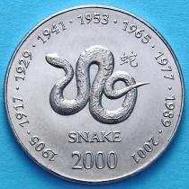 Сомали 10 шиллингов 2000 год. Год змеи.
