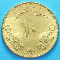 Судан 10 гирш 1987 год.