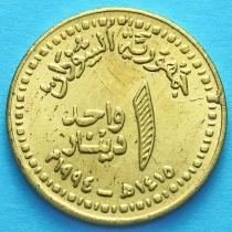 Судан 1 динар 1994 год. Центральный банк.