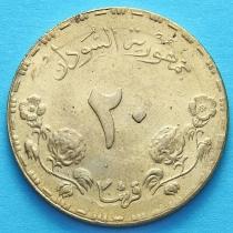 Судан 20 гирш 1987 год. Центральный Банк.