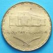 Купить монету Судана 20 гиршей 1987 г. Центральный Банк.