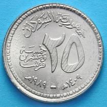Судан 25 гирш 1989 год.