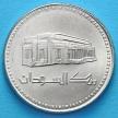 Монета Судана 25 гирш 1989 год.