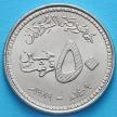 Монета Судана 50 гирш 1989 год.