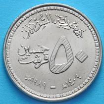 Судан 50 гирш 1989 год.