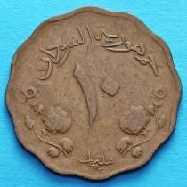 Судан 10 миллим 1960 год.