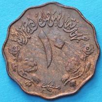 Судан 10 миллим 1972 год.
