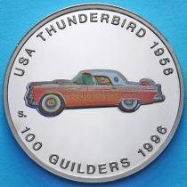 Суринам 100 гульденов 1996 год. Форд 1956.