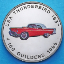 Суринам 100 гульденов 1996 год. Форд 1957.