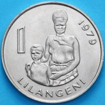 Свазиленд 1 лилангени 1979 год.