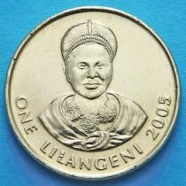 Свазиленд 1 лилангени 2005 год.