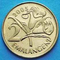 Свазиленд 2 эмалангени 2005 год.