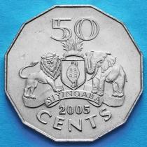 Свазиленд 50 центов 2005 год