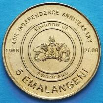 Свазиленд 5 эмалангени 2008 год.