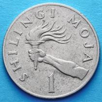 Танзания 1 шиллинг 1966 год.