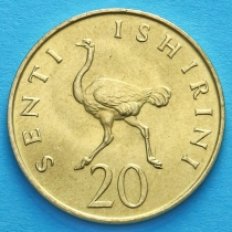 Танзания 20 сенти 1971-1984 год. Страус.
