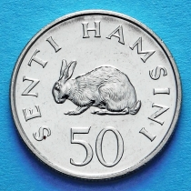 Танзания 50 сенти 1989-1990 год. Кролик.