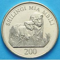 Танзания 200 шиллингов 2014 год. Львы.
