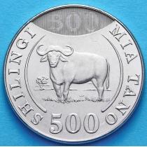 Танзания 500 шиллингов 2014 год. Буйвол.