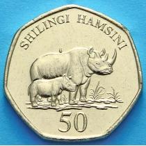 Танзания 50 шиллингов 2015 год. Носороги.