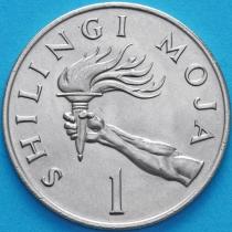 Танзания 1 шиллинг 1975 год. UNC.