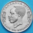 Монета Танзания 1 шиллинг 1975 год. UNC.