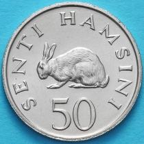 Танзания 50 сенти 1981 год.