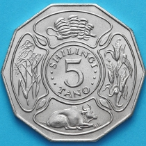 Танзания 5 шиллингов 1971 год. 10 лет Независимости.