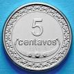 Монета Восточного Тимора 5 сентаво 2011 год. Стебли риса.