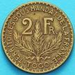 Монета Французского Того 2 франка 1925 год.