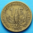 Монета Французского Того 1 франк 1924 год.
