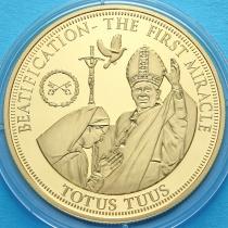 Тристан Да Кунья 1 крона 2014 год. Беатификация