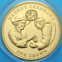 Тристан Да Кунья 1 крона 2012 год. Золотой юбилей.