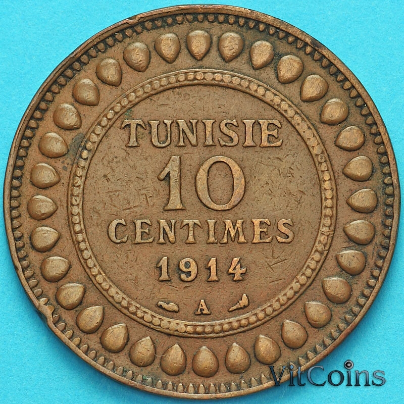 Монета Тунис 10 сантим 1914 год.