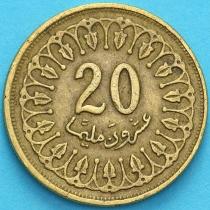 Тунис 20 миллимов 1997 год.